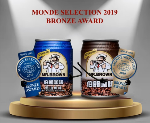 Mr.Brown Monde Selection 2019